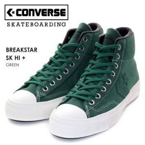 CONVERSE SKATEBOARDING スニーカー メンズ BREAKSTAR SK HI + ブラック/グリーン 26.0cm-29.0cm|3direct