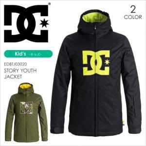 DC SHOES スノージャケット キッズ STORY YOUTH JACKET EDBTJ03020 17-18 カーキグリーン/ブラック 130/140/150|3direct