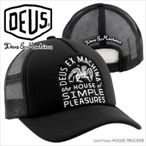 キャップ メンズ DEUS EX MACHINA HOUSE TRUCKER - DMP77636D デウスエクスマキナ デウス メッシュキャップ 帽子 レディース ユニセックス 2017 17 春夏 S/S|3direct