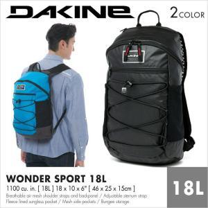 リュック メンズ DAKINE WONDER SPORT - AH237-106 - AH237106 ダカイン バックパック バッグ|3direct