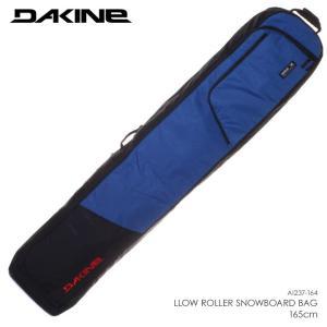 DAKINE ダカイン スノーボードケース バッグ メンズ LOW ROLLER SNOWBOARD BAG 165cm AI237-164 2018-2019秋冬 ブラック/カモフラージュ/ブルー/カーキ/マルチ 1|3direct