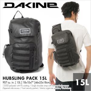 DAKINE バッグ メンズ HUBSLING PACK 15L AI237074 AI237-074 2018春夏 ブラック 15L|3direct