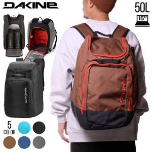 DAKINE ダカイン スノーボードバッグ メンズ レディース BOOT PACK 50L 2020冬|3direct
