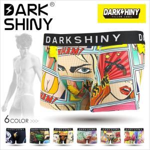 DARK SHINY ボクサーパンツ メンズ 2018春夏 YELLOW LABEL イエローラベルシリーズ マルチカラー/プリント M/L/XL/XXL|3direct