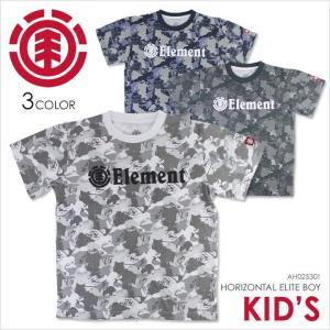 Tシャツ キッズ ELEMENT HORIZONTAL ELITE BOY - AH025301 - AH025-301 エレメント ジュニア ボーイズ ユース スケート ストリート ロゴ プリント 柄 半袖 S/S|3direct