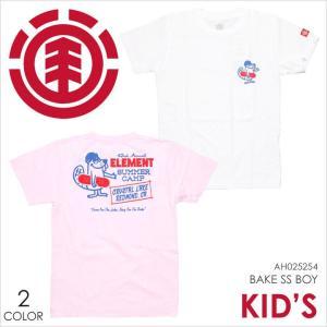 Tシャツ キッズ ELEMENT BAKE SS BOY - AH025-254 - AH025254 エレメント ジュニア ボーイズ ユース スケート ストリート ロゴ シンプル ホワイト 半袖 S/S 男の|3direct