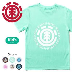 ELEMENT Tシャツ キッズ ELEMENTAL SS BOY AI025-208 2018春夏 ブラック/ピンク/グリーン/ピンク/ホワイト 130/140/150/160|3direct