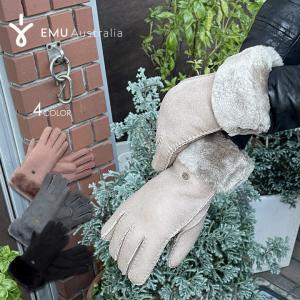 EMU 手袋 レディース APOLLO BAY GLOVES W9405 2018秋冬 全4色 XS-S/M-L|3direct