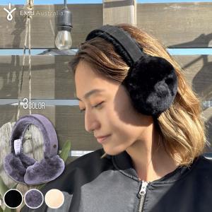 EMU 耳あて レディース ANGAHOOK EAR MUFFS W9403 2018秋冬 全4色 フリーサイズ|3direct