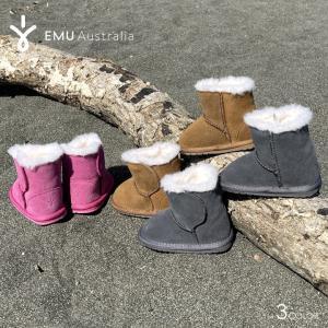 ムートンブーツ キッズ ベビー EMU TODDLE - B10737 emu ムートンブーツ エミュー ブーツ ファーストシューズ シープスキン 男の子 女の子|3direct