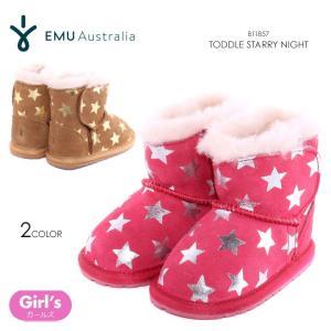 EMU エミュー ブーツ ベビー TODDLE STARRY NIGHT B11857|3direct