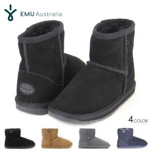 EMU エミュー ブーツ WALLABY MINI [K10103] キッズ /  ムートンブーツ シープスキン ワラビー ミニ / 日本正規取扱店 / 新品|3direct