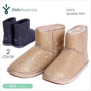 EMU ムートンブーツ キッズ SPARKLE MINI K10979 2017秋冬 ブラック/ゴールド 13-21cm|3direct