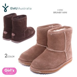 EMU エミュー ブーツ キッズ BRUMBY MINI K10980|3direct