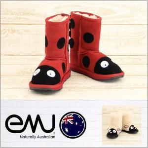 emu エミュ ブーツ LITTLE CREATURE キッズ / ムートンブーツ シープスキン / 正規品 / 新品|3direct