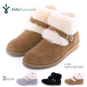EMU エミュー ブーツ レディース OXLEY FUR CUFF W11698|3direct
