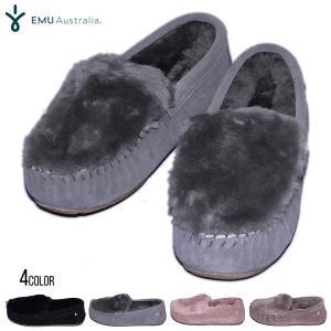 モカシン レディース EMU CAIRNS REVERSE FUR - W11705 EMU エミュ ケアンズ リバースファー ムートン シープスキン スリップオン シューズ  2017 17 秋冬 新作|3direct