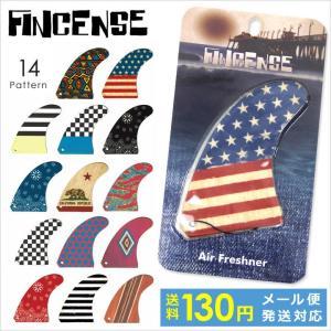 FINCENSE フィンセンス エアーフレッシュナー おしゃれ 芳香剤 消臭剤 吊り下げ 車 カーフレグランス 部屋 玄関 サーフ サーフボード フィン fin 日本正規取扱店|3direct