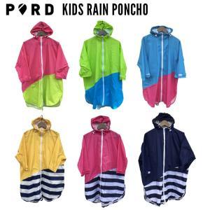 PORD ポード ポンチョ キッズ KID'S RAINWEAR PONCHO 2020春夏|3direct