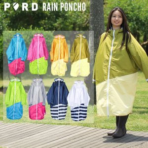PORD OUTDOOR ポードアウトドアウェア レインコート ポンチョ レディース RAINWEAR PONCHO 3direct