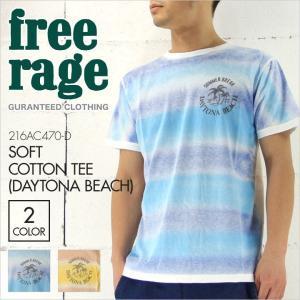 FREE RAGE フリーレイジ Tシャツ ソフトコットンTee (DAYTONA BEACH) [216AC470-D] メンズ ボーダー サーフ ブルー イエロー 青 黄 半袖|3direct