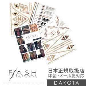 FLASH TATTOO / フラッシュタトゥー DAKOTA シャイニングタトゥー タトゥーシール 新品  日本正規取扱店 シールタトゥー ボディシール ボディージュエリー|3direct