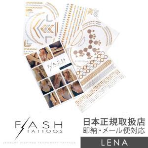 FLASH TATTOO / フラッシュタトゥー LENA シャイニングタトゥー タトゥーシール 新品  日本正規取扱店 シールタトゥー ボディシール ボディージュエリー|3direct