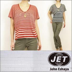JET / John Eshaya ジェット ボーダー ニット Tシャツ|3direct