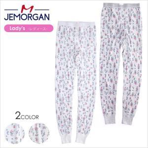 JEMORGAN レギンス レディース サーマルロングパンツ 2017秋冬 J7257-596 グレー/ホワイト フリーサイズ|3direct