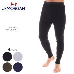JEMORGAN ジェーモーガン パンツ メンズ サーマル レギンス J7260-526 2018秋冬 S/M/L/XL|3direct