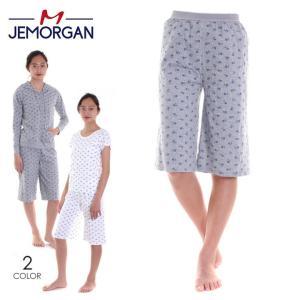JEMORGAN ハーフパンツ レディース ワイドハーフパンツ J8334-296 2018春夏 グレー/ホワイト フリーサイズ|3direct