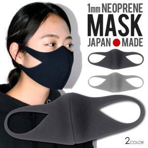 【日本製】 【即納】ネオプレーン ウエットスーツマスク マスク メンズ レディース キッズ フェイスマスク 大人 子供 3direct