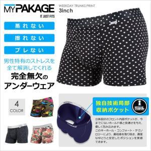 アンダーウェア メンズ MYPAKAGE WEEKDAY TRUNKS PRINT 股下3inch丈 - MPWTP マイパッケージ ボクサーパンツ トランクス パンツ ストリート ドット フラワー カ|3direct