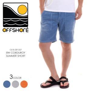OFFSHORE ハーフパンツ メンズ 8W CORDUROY SUMMER SHORT OS18-2BT-007 2018夏 ブルー/グレー/オレンジ S/M/L|3direct