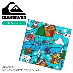 QUICKSILVER ネックウォーマー キッズ MR MEN CASPER KIDS COLLAR EQKAA03004 17-18 ブルー フリーサイズ|3direct