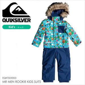 QUICKSILVER スノーボードウェア キッズ MR MEN ROOKIE KIDS SUITS EQKTS03003 17-18 マルチカラー 100/110/120|3direct
