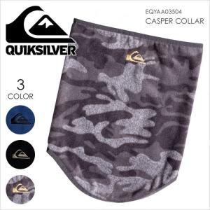 QUICKSILVER ネックウォーマー メンズ CASPER COLLAR EQYAA03504 17-18 ネイビー/ブラック/カモ/迷彩 フリーサイズ|3direct