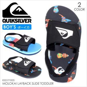 サンダル キッズ QUICKSILVER MOLOKAI LAYBACK SLIDE TODDLER - KSD171005 クイックシルバー シャワーサンダル|3direct