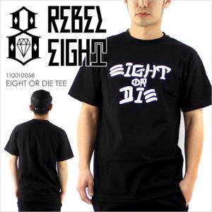 Tシャツ メンズ REBEL8 EIGHT OR DIE TEE - 110010058 レベルエイト レベル8 ロゴ イラスト ブラック ストリート スケート 半袖 S/S 2017 17 春 新作 日本正規取|3direct