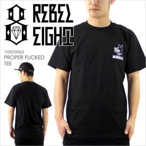 Tシャツ メンズ REBEL8 PROPER FUCKED TEE - 110010063 レベルエイト レベル8 ロゴ イラスト ブラック ストリート スケート 半袖 S/S 2017 17 春 新作 日本正規|3direct