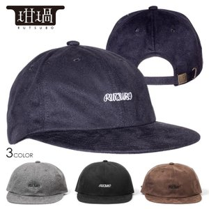 坩堝 ルツボ キャップ YARN DYED SUEDE 6 PANEL CAP|3direct
