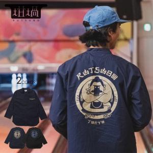 坩堝 ルツボ シャツ メンズ 鮟鱇力士 Baseball Shirts RUTSUBO x YU SUDA|3direct
