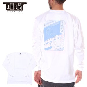 坩堝 ルツボ ロンT Tシャツ メンズ Fireworks LST-Shirts RUTSUBO x YU SUDA 2020年春夏|3direct