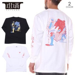坩堝 ルツボ ロンT Tシャツ メンズ Nesshisen LST-Shirts RUTSUBO x YU SUDA 2020年春夏|3direct