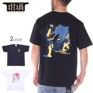 坩堝 ルツボ Tシャツ メンズ Nesshisen T-Shirts RUTSUBO x YU SUDA 2020年春夏|3direct