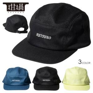 キャップ ジェットキャップ 帽子 刺繍 ロゴ メンズ レディース 坩堝 ルツボ RUTSUBO 3HOLE 5PANEL CAP R21SS-3HOLE-HT 3direct