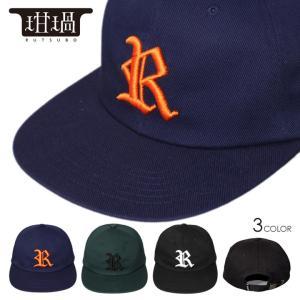 キャップ ベースボールキャップ 帽子 刺繍 ロゴ メンズ レディース 坩堝 ルツボ RUTSUBO OLD R NE 6PANEL CAP R21SS-R-HT 3direct