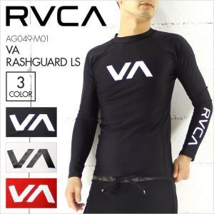 RVCA ルーカ ラッシュガード メンズ 長袖 VA RASHGUARD L/S [AG049M01] UVカット トレーニング サーフ シンプル ロゴ 黒 白 赤 水着 無地 大きいサイズ 16 2016|3direct