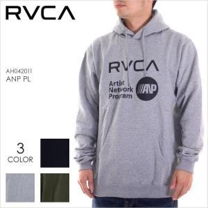 パーカー メンズ RVCA ANP PL - AH042-011 - AH042011 ルーカ ルカ プルオーバーパーカー スウェット ロゴ シンプル 定番 秋冬|3direct