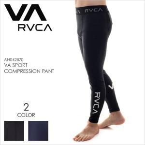 コンプレッション メンズ RVCA VA SPORT COMPRESSION PANT - AH042-870 ルーカ パンツ インナー トレーニングウェア フィットネス ジムウェア ロゴ シンプル 秋|3direct